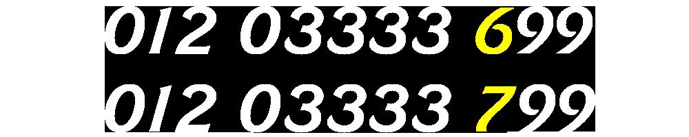 01203333699-01203333799