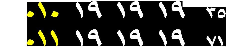 01019191935-01119191971