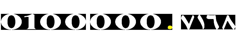 01000007168