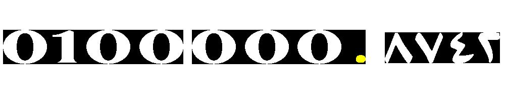 01000008742