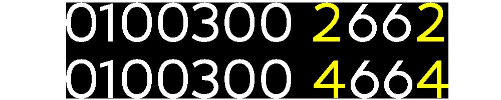 01003002662-01003004664