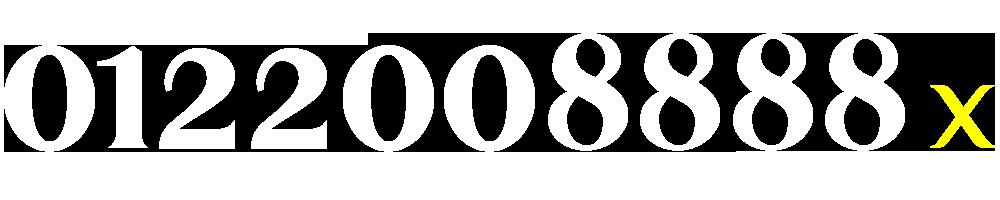 01220088886