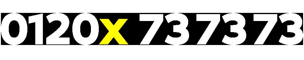 01208737373