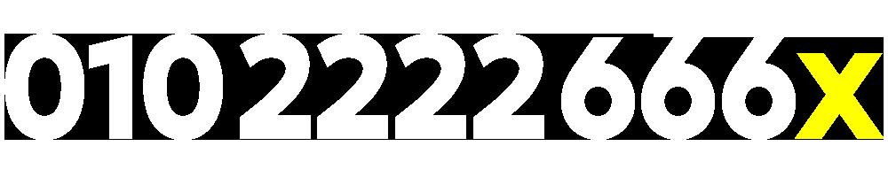 01022226665