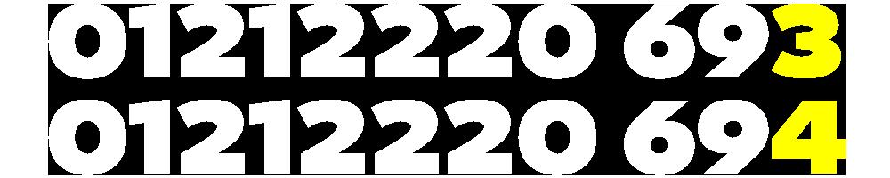 01212220693-01212220694