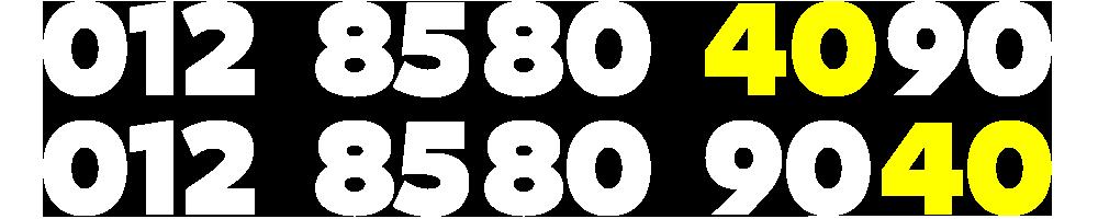 01285804090-01285809040