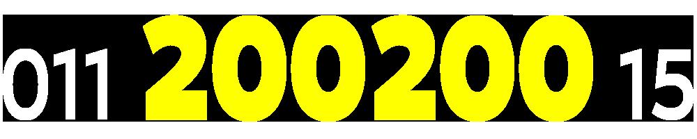 01120020015
