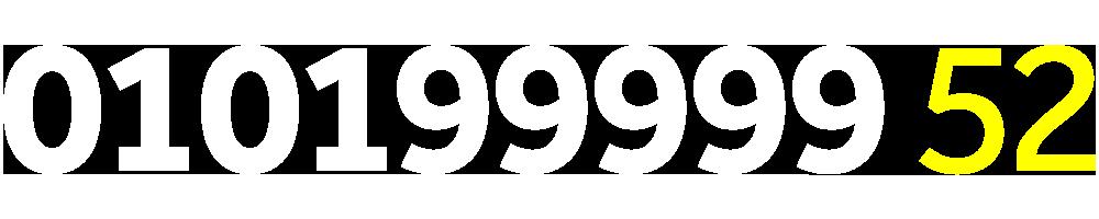 01019999952