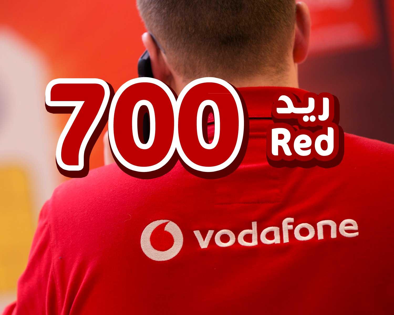 تفاصيل نظام ريد Red 700