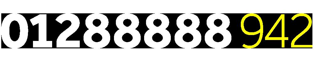 01288888942