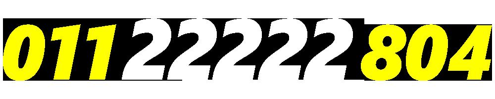 01122222803
