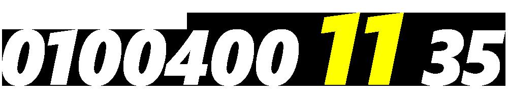 01004001135