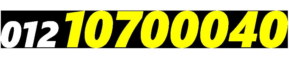 01210700040