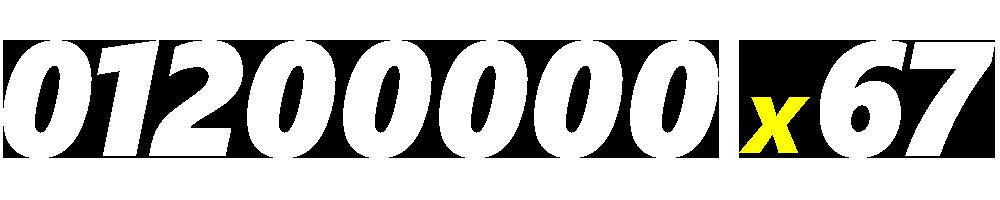 01200000467