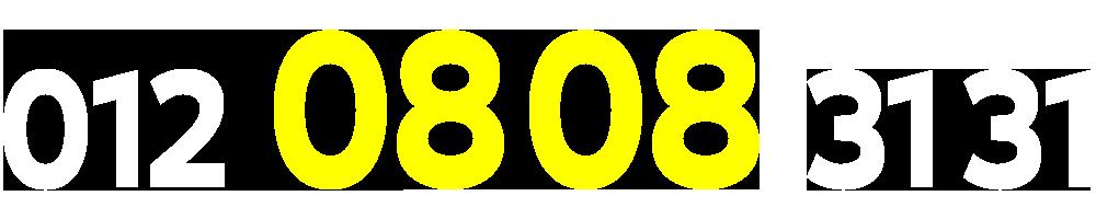 01208083131