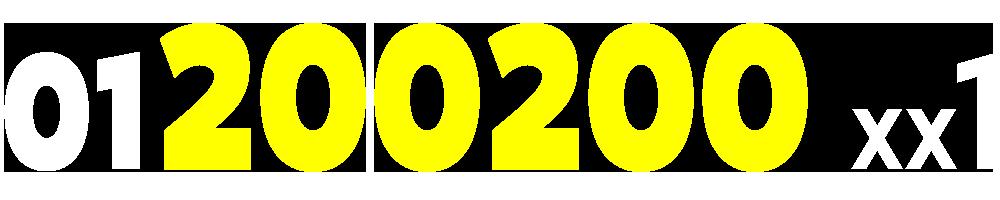 01200200861