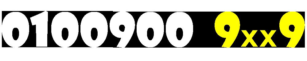 01009009589